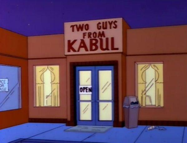 Two Guys From Kabul Restaurant Screenshot 1